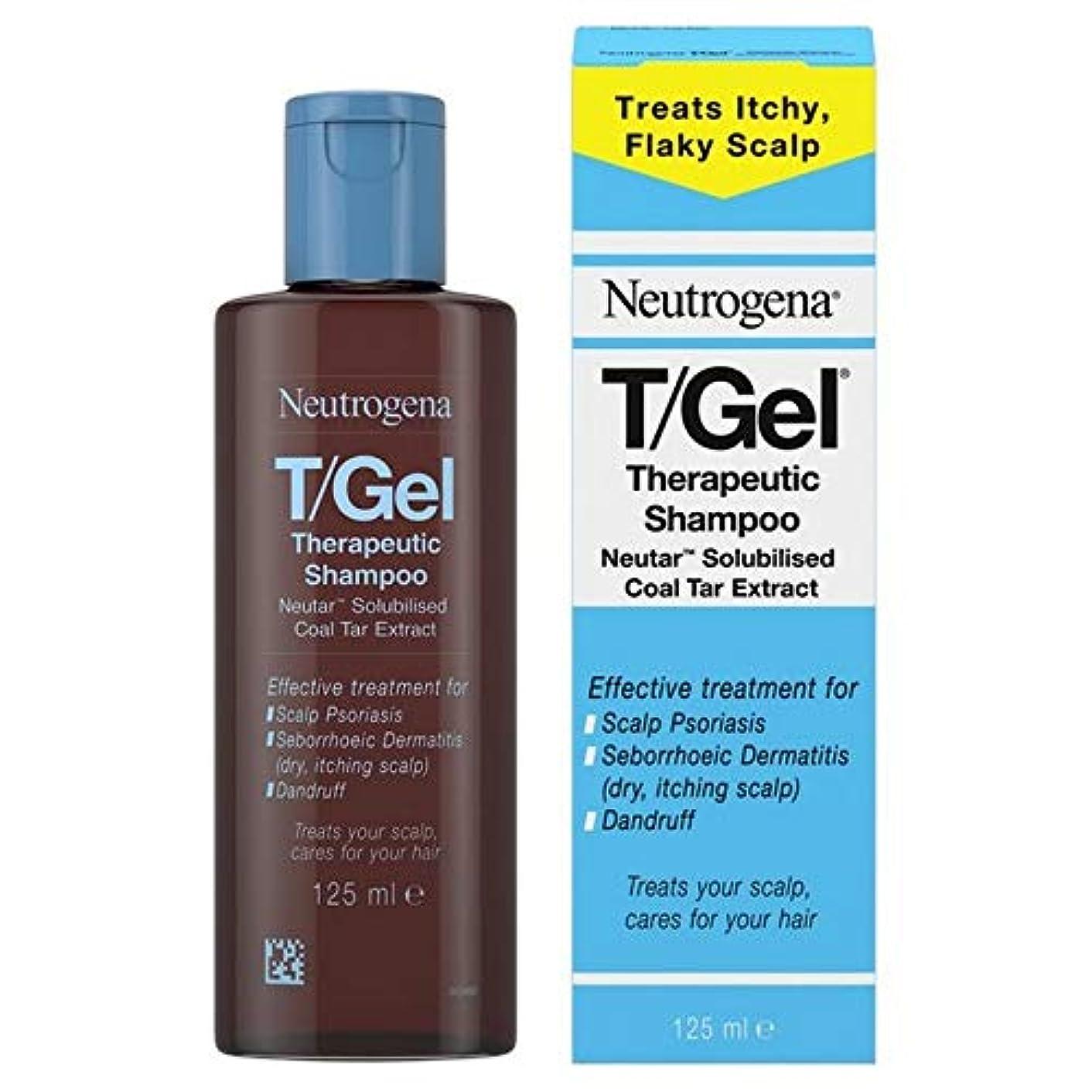 [Neutrogena ] ニュートロジーナのT /ゲル治療シャンプー125ミリリットル - Neutrogena T/Gel Therapeutic Shampoo 125ml [並行輸入品]