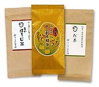 てらさわ茶舗 熊本茶&知覧茶・鹿児島茶飲み比べセット・粉茶 青いほうじ茶 十二穀米緑茶 3袋セット