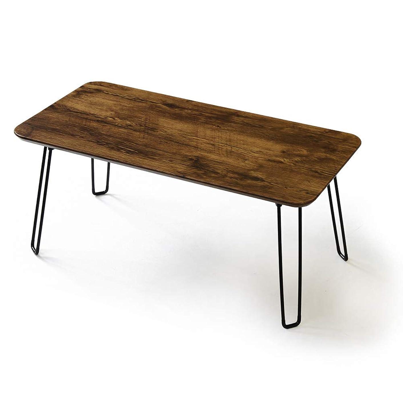 マニュアル負おっとフォーシーズンズ ローテーブル 折りたたみ 80x40