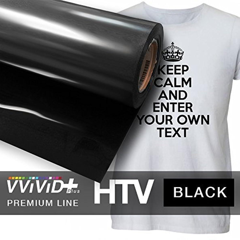 VVIVID+ Black Premium Line Heat Transfer Vinyl Film for Cricut, Silhouette & Cameo (12
