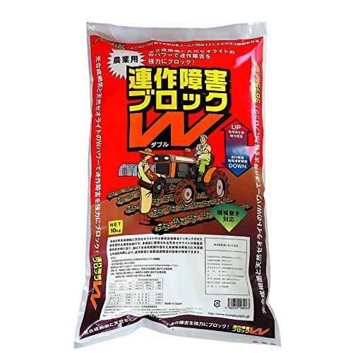 国華園 連作障害ブロックW 10kg 1袋