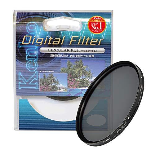Kenko カメラ用フィルター サーキュラーPL 52mm コントラスト上昇・反射除去用 352113