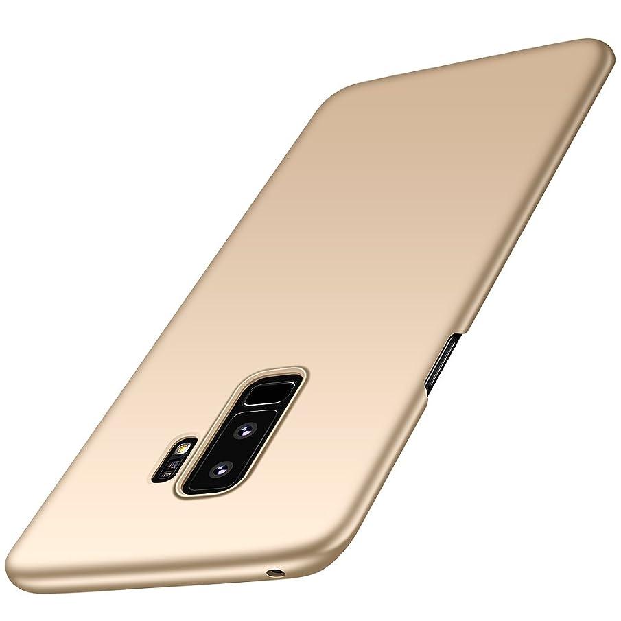 ORNARTO S9+ Case for Samsung Galaxy S9 Plus Thin Fit Shell Premium Hard Plastic Matte Finish Non Slip Full Protective Anti-Scratch Cover Cases for Samsung S9 Plus(2018) 6.2' Gold