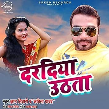 Dardiya Uthta - Single