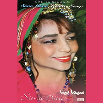 Sima Bina Golden Songs - Persian Music