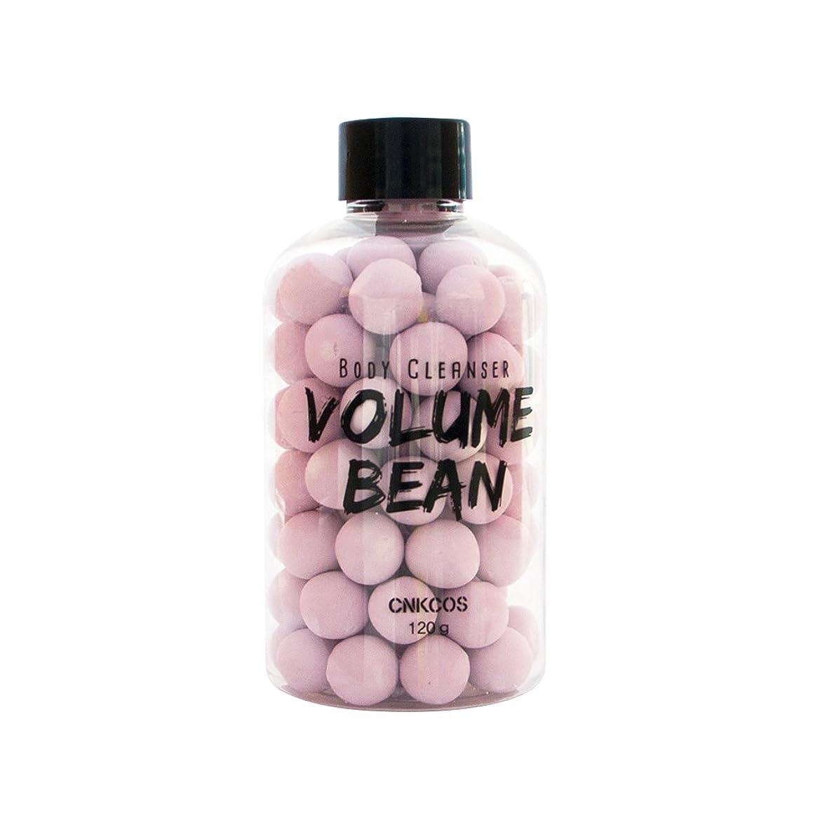 打ち負かすリレーシートボリュームビーン Volume Bean 120g