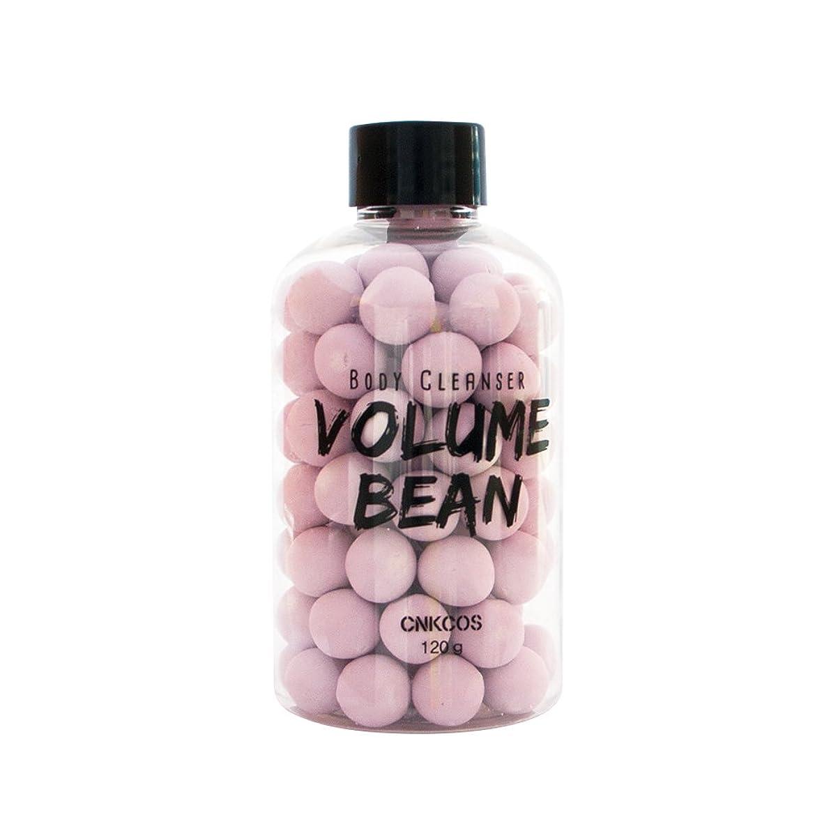 他の場所呼吸派手ボリュームビーン Volume Bean 120g