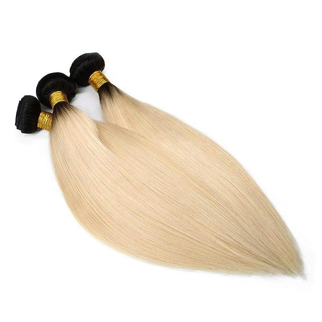 たまにうつ例外HOHYLLYA 18インチ人間の髪織りバンドルブラジルのヘアエクステンション横糸ストレート#1B / 613ブロンド(1バンドル、100g)合成毛髪のレースのかつらロールプレイングかつら (色 : Blonde, サイズ : 16 inch)