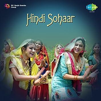 Hindi Sohaar