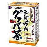 山本漢方製薬 シジュウムグァバ茶10