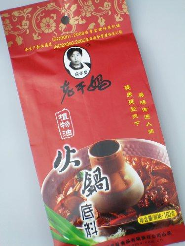 3er Pack ~ LAO GAN MA Würzige Suppen-basis für Hotpot