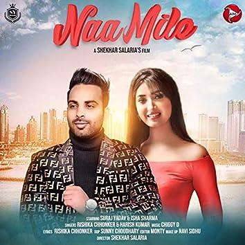 Naa Mile - Single