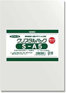 ヘイコー 透明 OPP袋 クリスタルパック A5 厚口 100枚 04S-A5
