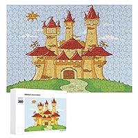 マジックキャッスル1 300ピースのパズル木製パズル大人の贈り物子供の誕生日プレゼント