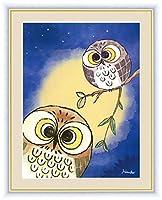 フクロウの絵 インテリア アート 幸福 福を呼ぶふくろう 贈答品 進物 記念品 (旅立ち)