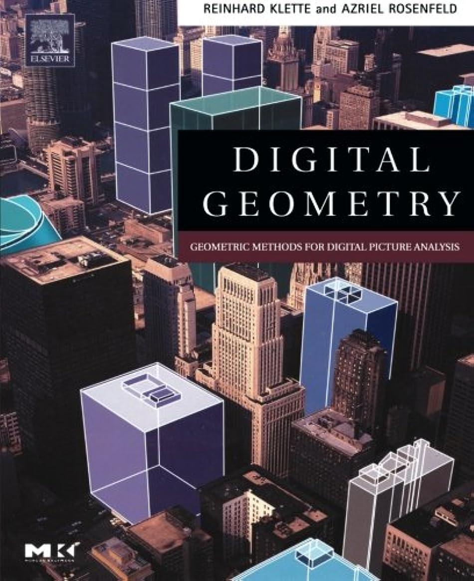 不正項目近々Digital Geometry: Geometric Methods for Digital Picture Analysis