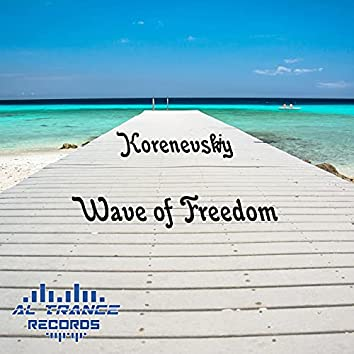 Wave of Freedom