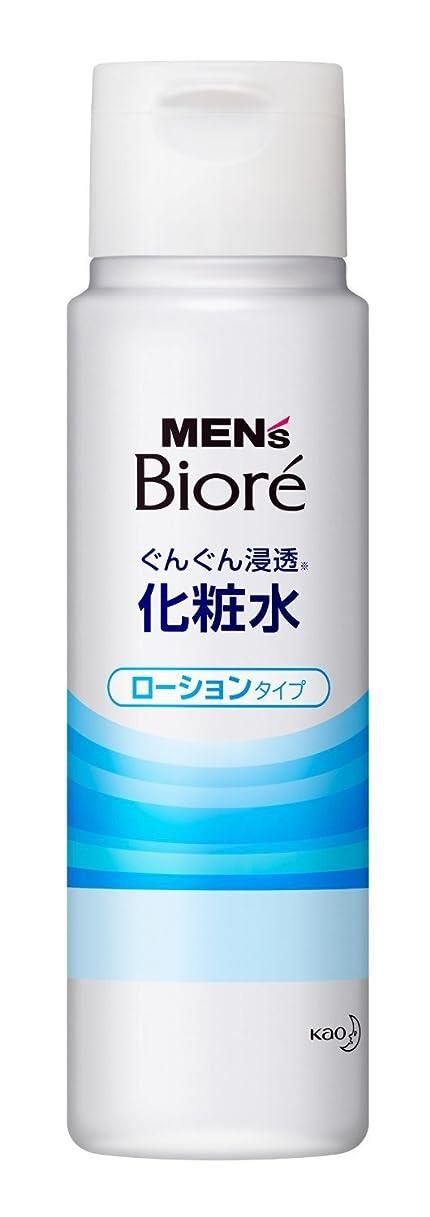 【花王】メンズビオレ 浸透化粧水 ローションタイプ (180ml) ×10個セット