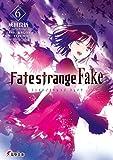 Fate/strange Fake 6