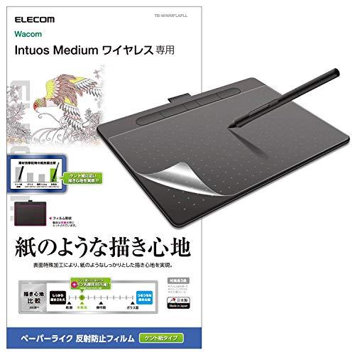 エレコム ワコム 液タブ 液晶ペンタブレット Wacom Intuos medium フィルム ペーパーライク ケント紙 (ペン先の磨耗を抑えたい方向け) 日本製 TB-WIWMFLAPLL