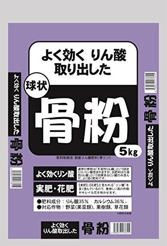 サンガーデン よく効くりん酸取り出した骨粉 5�s