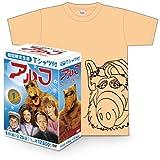 アルフ 〈ファースト・シーズン〉カラーTシャツ付 コレクターズ・ボックス (6枚組) [DVD]