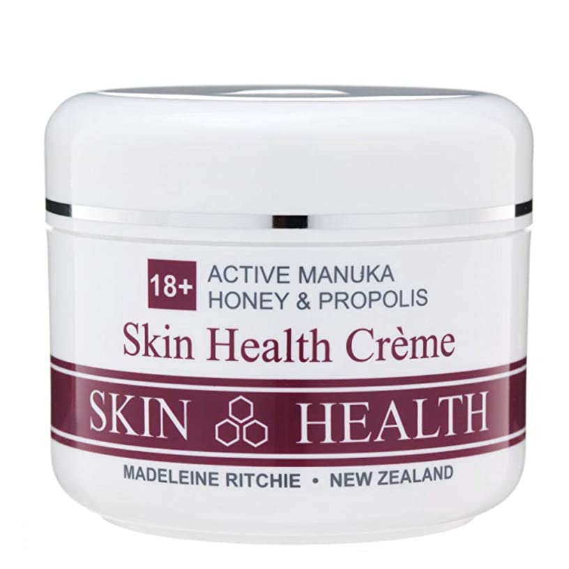 海嶺ぼかす個人Madeleine Ritchie New Zealand Skin Health Creme 200ml