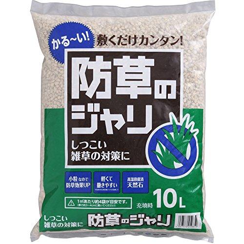 アイリスオーヤマ砂利防草天然石小粒10L