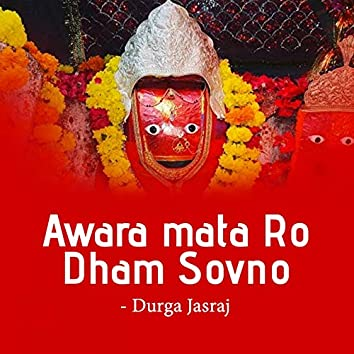 Awaramata Ro Dham Sovno
