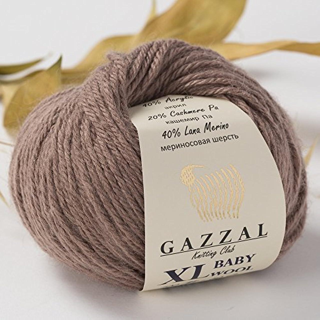 Gazzal 3 Pack (Ball) Baby Wool XL Total 5.28 Oz/328 Yrds, Each Ball 1.76 Oz (50g)/109 Yrds (100m) Super Soft, Medium-Worsted Yarn, 40% Lana Merino 20% Cashmere Type Polyamide, Brown - 835