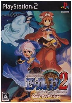 Atelier Iris  Eternal Mana 2  Gust Best Price  [Japan Import]