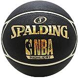 【Amazon.co.jp 限定】SPALDING(スポルディング) オリジナル バスケットボール 7号 ラバー ハイライトスター ゴールドホログラム ゴールド 84-024J 84-024J ブラック/ゴールド