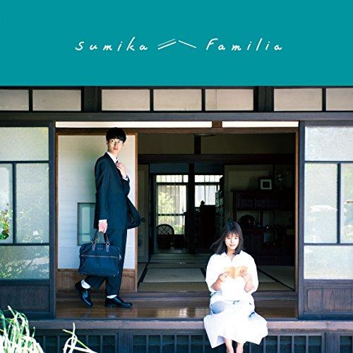Familia(初回限定盤)(DVD付)