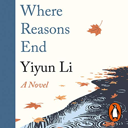 Where Reasons End cover art