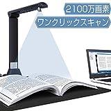 iCODIS スキャナー X9 2100万画素高画質 ブックスキャナー ドキュメントスキャナー A3対応 書画カメラ OCR機能 日本語文章識別 LEDライト付き 教室 オフィス 2020年最新版
