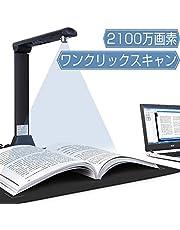 iCODIS スキャナー X9 2100万画素高画質 ブックスキャナー ドキュメントスキャナー A3対応 書画カメラ OCR機能 日本語文章識別 LEDライト付き 教室 オフィス