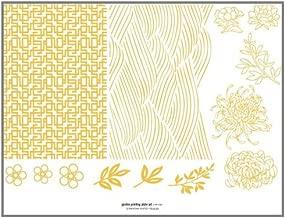 QUICKUTZ Lifestyle Crafts Lifestyle Crafts Garden Letterpress Printing Plate Set