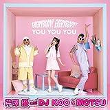EVERYBODY! EVERYBODY! / YOU YOU YOU(CD+Blu-ray)