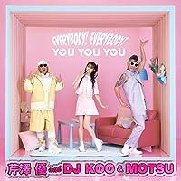 【Amazon.co.jp限定】EVERYBODY! EVERYBODY! / YOU YOU YOU(CD+Blu-ray)(購入特典「ブロマイド」...
