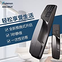 Gateman imported household smart fingerprint lock anti-theft door lock electronic lock A330 Gateman (Golde)