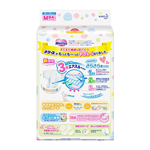 【テープMサイズ】メリーズさらさらエアスルー(6~11kg)64枚