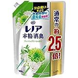 レノア 本格消臭 柔軟剤 フレッシュグリーン 詰め替え 約2.5倍(1030mL)