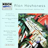 Hovhaness: Chamber Symphony 'Mountains and Rivers Without End'; Prayer of St....