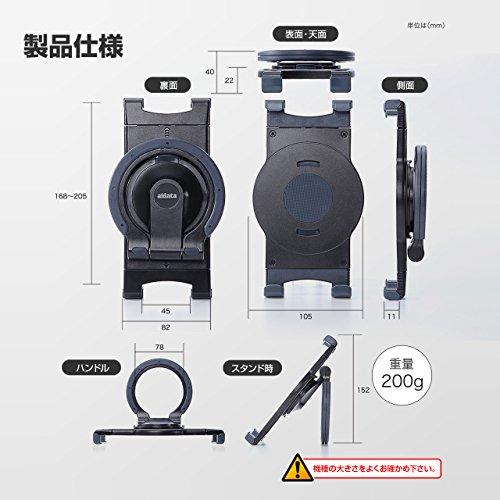 SANWASUPPLY(サンワサプライ)『タブレットハンドル付きケース』