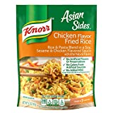Knorr Asian Sides For a Tasty Rice Side Dish Chicken Fried Rice No Artificial Flavors 5.7 oz, Pack of 8