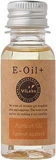 杏仁油&杏仁・ヨクイニンエキス ハトムギエキス 原液 顔・首・手元・デコルテに|品名:E-Oil+AP(イーオイルプラスAP)|30ml |杏仁オイル アプリコットカーネルオイル ViLabo ビラボ