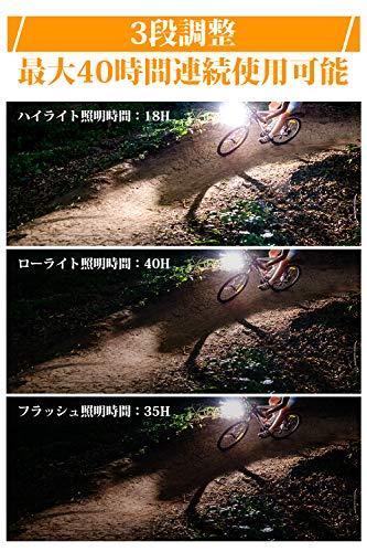 (5200mAh大容量USB充電式)自転車ライト防水LED800ルーメンモバイルバッテリー機能付きテールライト付き3つ調光モードクロスバイクロードバイクライトキャンプハイキングサイクリング懐中電灯犬散歩日本語説明書付き(ブラック)