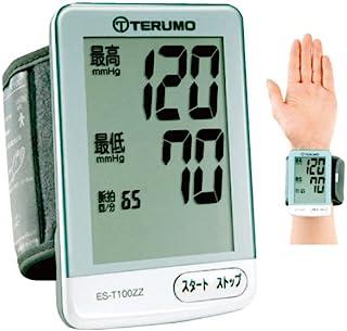 Terumo wrist digital blood pressure monitor ES-T100ZZ