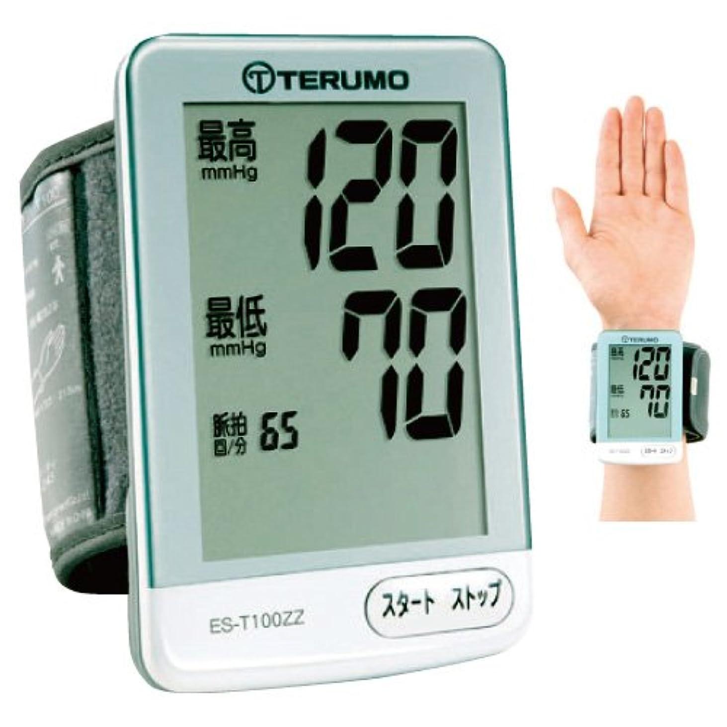 弱めるオーナメント配分テルモ 手首式デジタル血圧計 ES-T100ZZ
