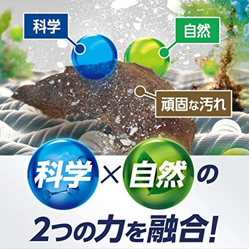 アリエールバイオサイエンスジェルボール科学x自然で洗浄力の限界突破微香洗濯洗剤本体16個